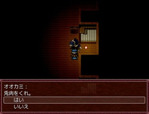 竜神の屋敷ver.1.02 Game Screen Shot5