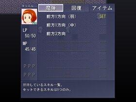 魔法訓練所 -魔法少女の日常- Game Screen Shot3
