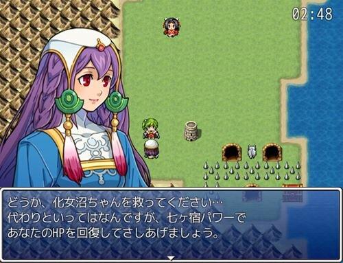 ミヤギダム・ハーツ Game Screen Shot1