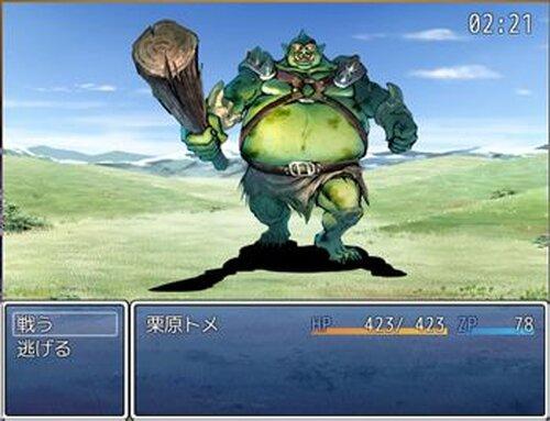 ミヤギダム・ハーツ Game Screen Shot3