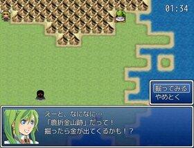 ミヤギダム・ハーツ Game Screen Shot5