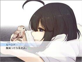 雨の小鳥は祈りの空を見る Game Screen Shot5