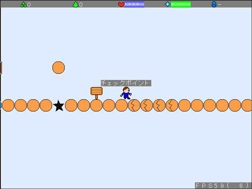 鬼畜ゲーム@~的なもの Game Screen Shot1