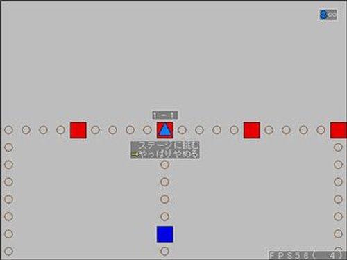 鬼畜ゲーム@~的なもの Game Screen Shot3