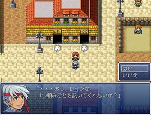 Record of Walkyrie(体験版) Game Screen Shot4
