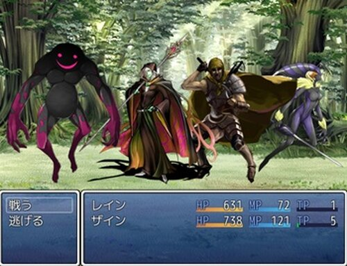 Record of Walkyrie(体験版) Game Screen Shot5