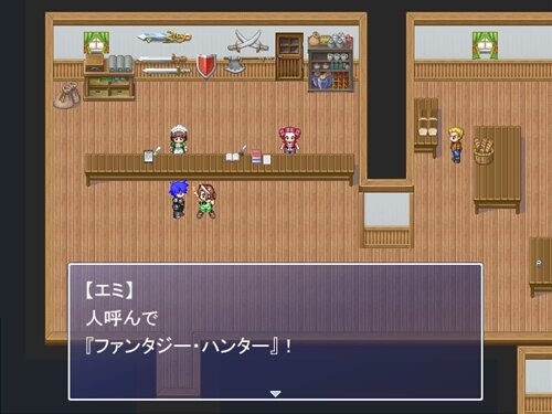 Break Broken Tower(カナン編) Game Screen Shot1