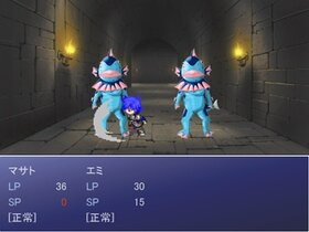 Break Broken Tower(カナン編) Game Screen Shot4