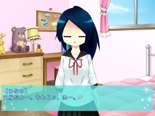 ひなの×クイズ! Game Screen Shot2