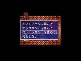 レベル上げる。 Game Screen Shot2