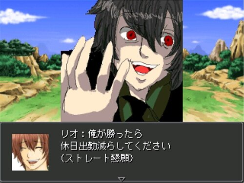 リオのふくしゅう! Game Screen Shot