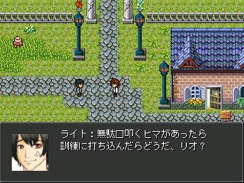リオのふくしゅう! Game Screen Shot2