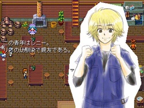 リオのふくしゅう! Game Screen Shot3