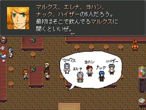 リオのふくしゅう! Game Screen Shot4