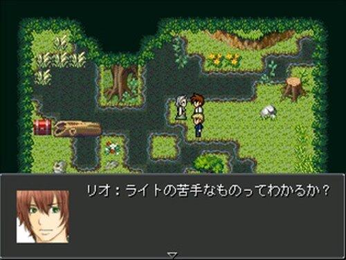 リオのふくしゅう! Game Screen Shot5
