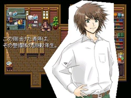 リオのふくしゅう! Game Screen Shots