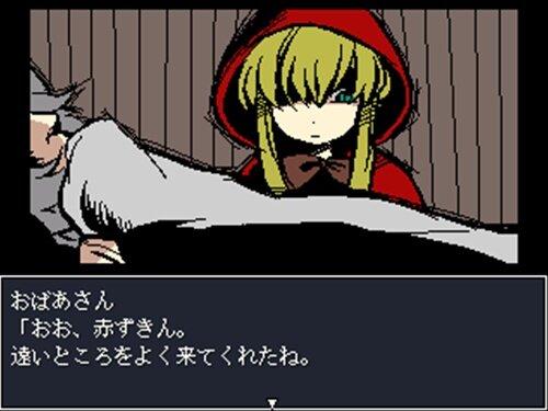 赤ずきんダークサイド Game Screen Shot