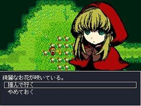 赤ずきんダークサイド Game Screen Shot5