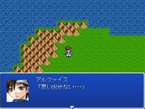 LEGEND STORY ~復讐者~ Game Screen Shot1