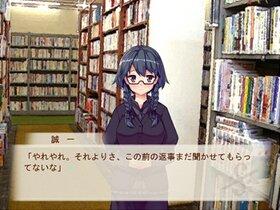 ぎゃるちぇん Game Screen Shot2