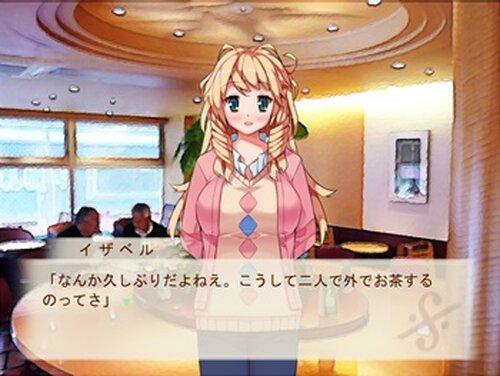 ぎゃるちぇん Game Screen Shot3