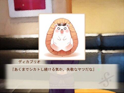 ぎゃるちぇん Game Screen Shot4