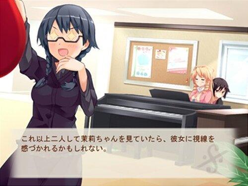 ぎゃるちぇん Game Screen Shot5