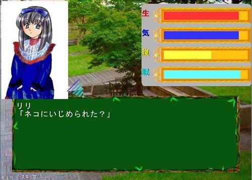ぼくわたぬき。 Game Screen Shot1