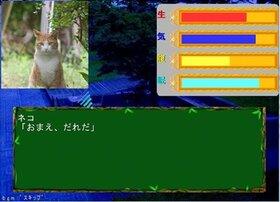ぼくわたぬき。 Game Screen Shot5