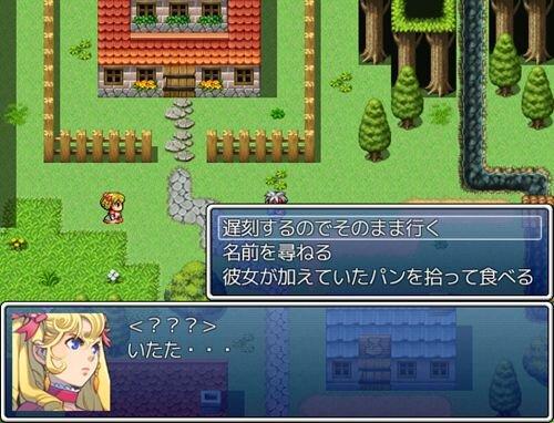 恋愛じゃないしなにこれ? Game Screen Shot1