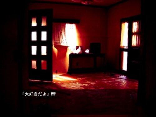 リグレット・スノウ Game Screen Shot4