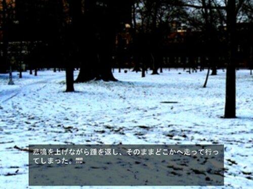リグレット・スノウ Game Screen Shots