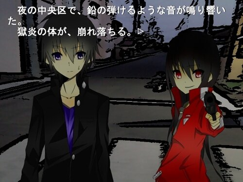 片腕のヴァルキリア  -at the time of a purologue- 体験版 Game Screen Shot