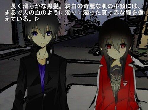 片腕のヴァルキリア  -at the time of a purologue- 体験版 Game Screen Shot3