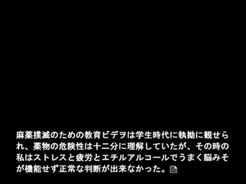 くちさけおかま Game Screen Shot2