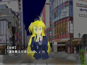 くちさけおかま Game Screen Shot5