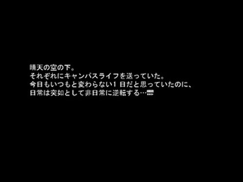 幻影図書館 体験版 Game Screen Shot3