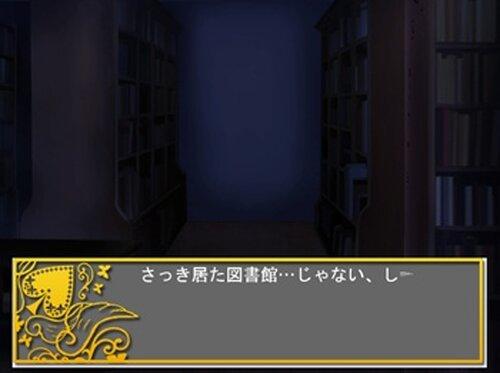 幻影図書館 体験版 Game Screen Shot5