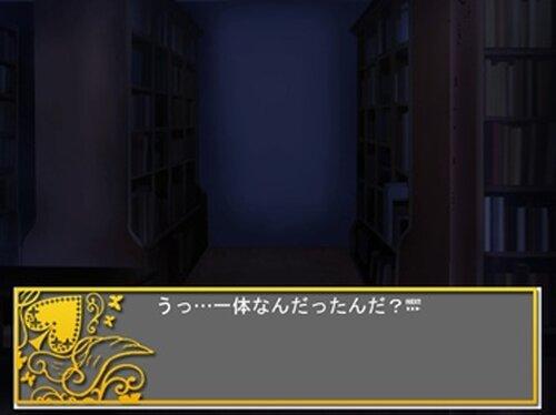幻影図書館 体験版 Game Screen Shots