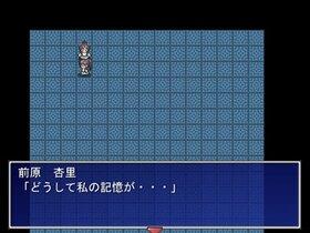 約束の檻 Game Screen Shot5