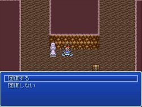 LEGEND STORY ~復讐者~ Game Screen Shots