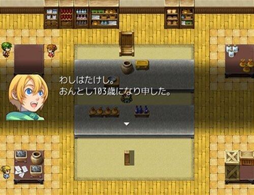 たけしのまじかるわんだーらんど Game Screen Shot2