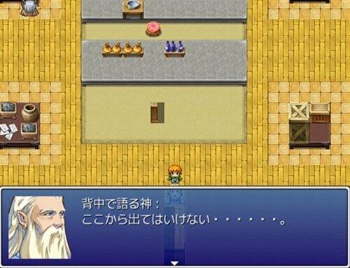 たけしのまじかるわんだーらんど Game Screen Shot3