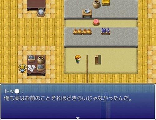 たけしのまじかるわんだーらんど Game Screen Shot4