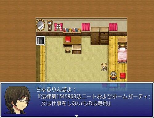 *ちゅるりんぽよの自宅大捜査線* Game Screen Shot1