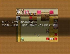 *ちゅるりんぽよの自宅大捜査線* Game Screen Shot2