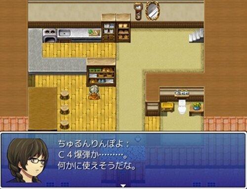 *ちゅるりんぽよの自宅大捜査線* Game Screen Shot3