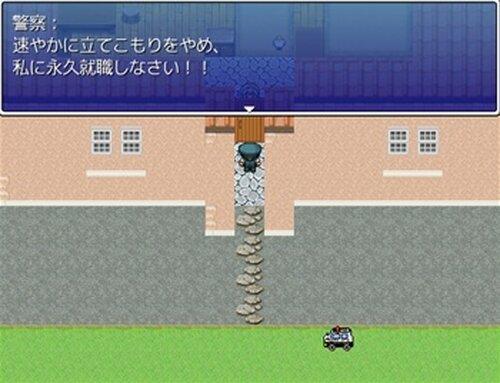 *ちゅるりんぽよの自宅大捜査線* Game Screen Shot5