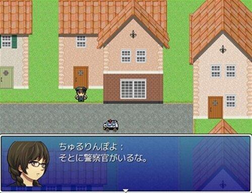 *ちゅるりんぽよの自宅大捜査線* Game Screen Shots