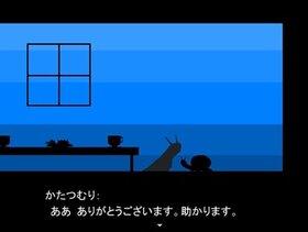 蜘蛛となめくじと狸 Game Screen Shot5